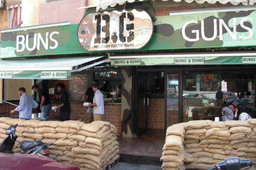 Buns and Guns Military Restaurant2