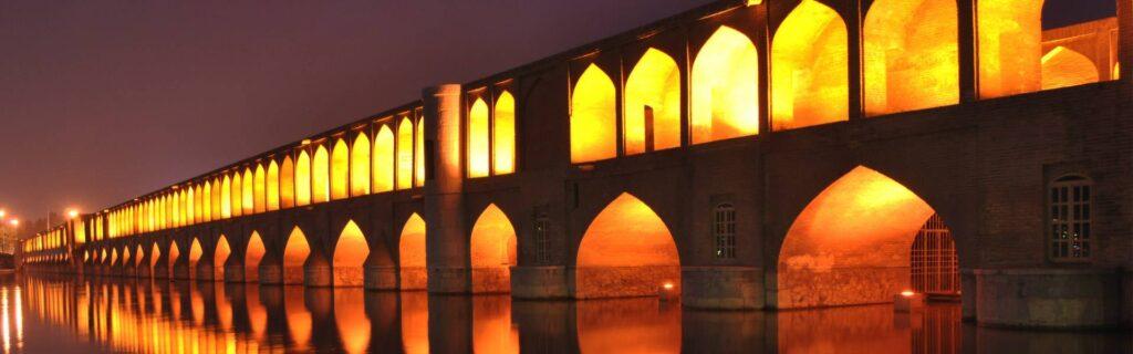 topo-isfahan-ira