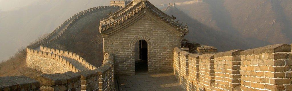 topo_china