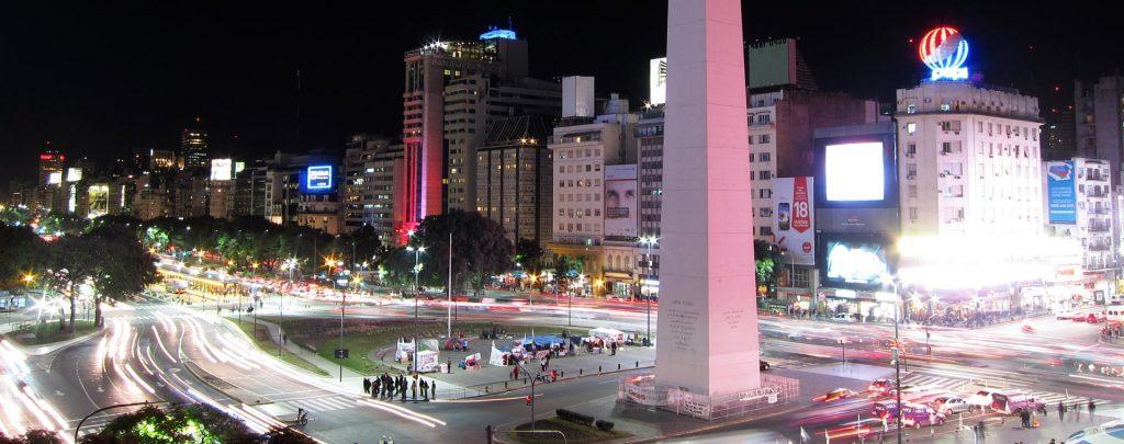 Argentina – Pacotes de Viagens e Excursões