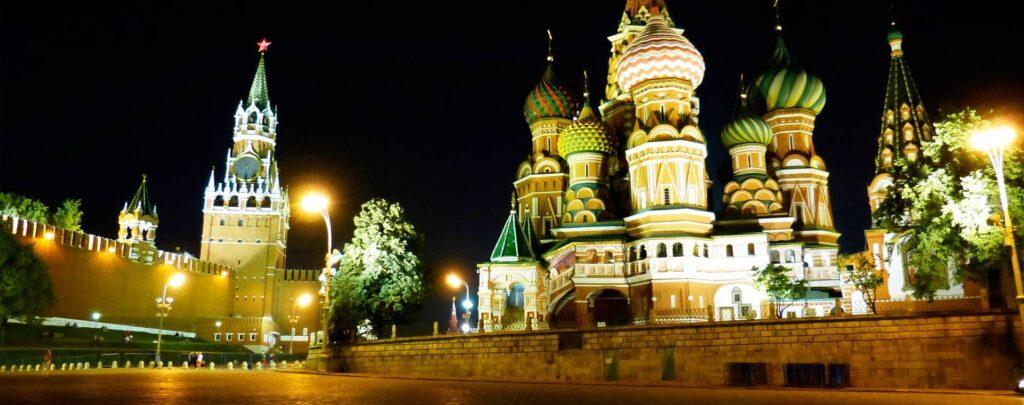 Moscou – Pacotes de Viagens e Excursões