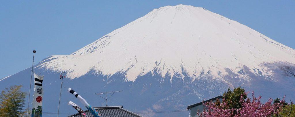 Excursão e Pacote de Viagens para Mishima